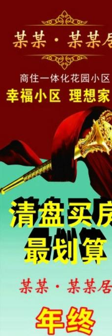 乐高-宣传画 广告图片