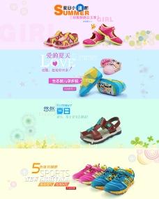 童鞋促销海报