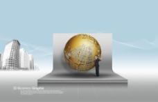 地球电脑科技