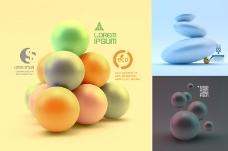 3款立体球形背景矢量素材