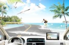 汽车 海边风景图片