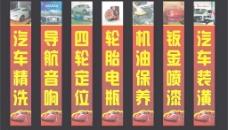 柱子广告图片