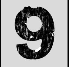 数字九AE源文件