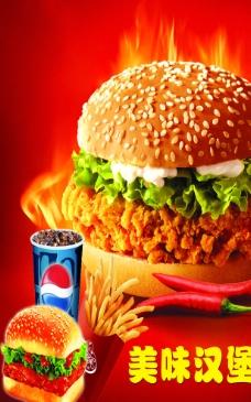美味汉堡图片