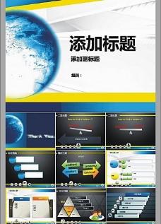 商务模板PPT PPT模板图片