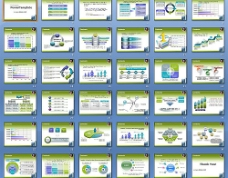 建筑类PPT模板图片