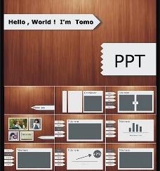 公司ppt 木质模板ppt图片