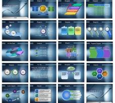 企业PPT模板图片