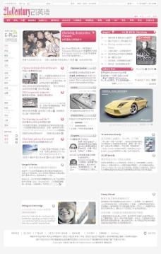 网站首页设计图片