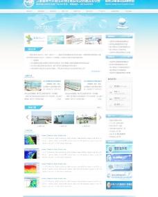 易狼网络 网站建设图片
