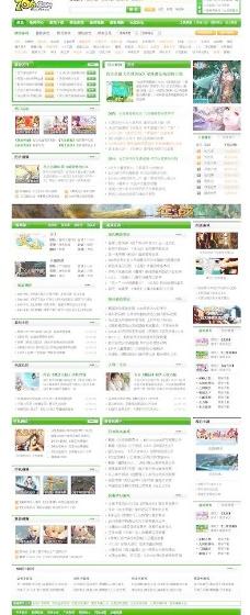 游戏网站图片