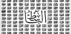 穆斯林 阿拉伯图片