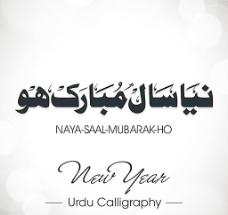 伊斯兰 穆斯林文化图片