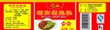 湖南剁辣椒图片