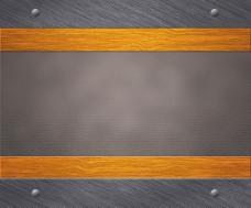 金属木材皮革背景