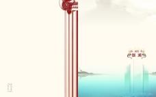 山东 威海 银滩 地产 宣传册封面图片