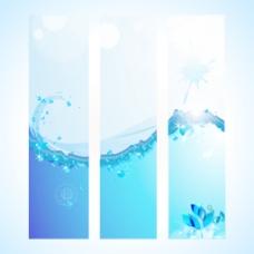 摘要背景hedder水波和太阳光矢量插画EPS 10