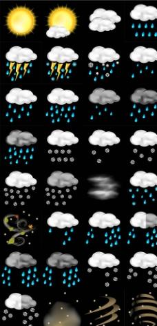 天气预报图标 全图片