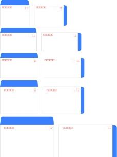 国家标准信封尺寸图片
