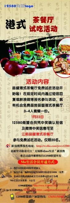 江阴品盛港式茶餐厅试图片