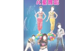 儿童舞蹈图片