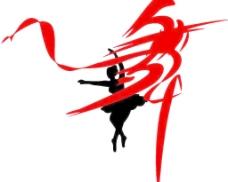 美女舞蹈素材图片
