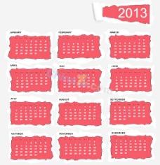 撕纸模式日历矢量设计