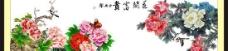 传统花开富贵国画cdr矢量图