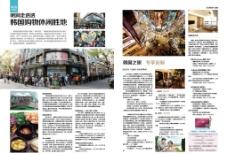 梅江杂志图片