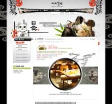 日式风格料理网页设计图片