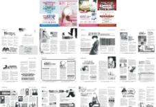 医院妇科杂志黑白未转图片