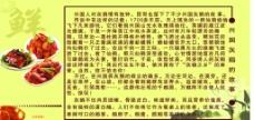兴国 灰鹅图片