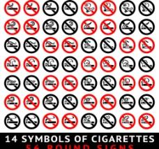 56款禁烟标贴设计矢量图片
