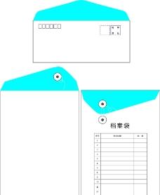信封档案袋模板图片