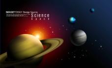 2014星系图片