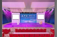 3Dmax会议舞台图片