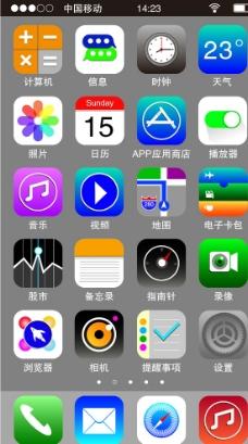 苹果手机可爱图标