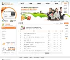 学校教育网页布局图片