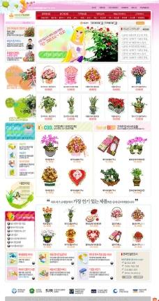 鲜花网页素材