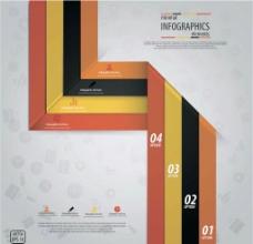 商务分类图标PPT图片
