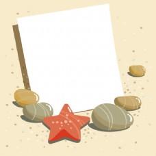卡通海星背景矢量图3