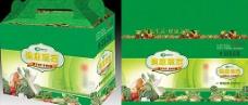 健康绿色蔬菜箱图片