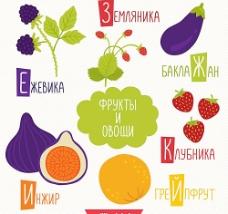 手绘水果图片