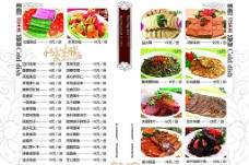 凉菜类菜单图片