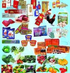 副食品蔬菜图片