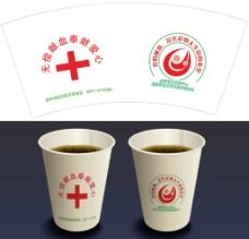 无偿献血纸杯设计稿图片