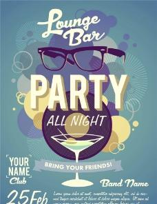 派對party海報廣告圖片
