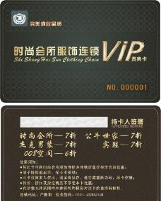 VIP卡圖片