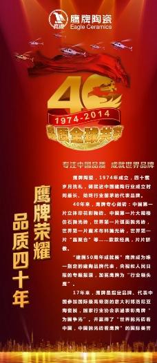 中国电信党报图片_展板模板_广告设计_图行天下图库