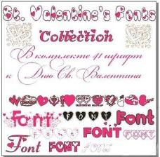 情人节英文字体